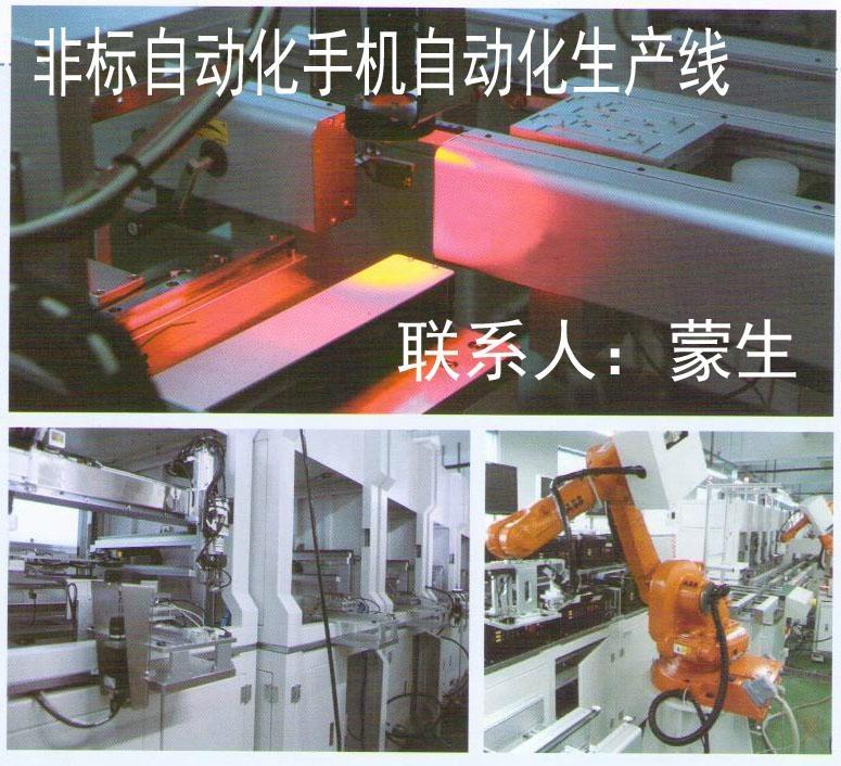 空调压缩机组装生产线 2