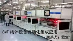 SMT线体组装生产线