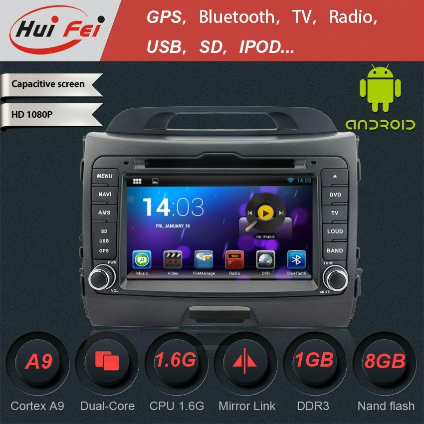 Huifei touch Screen auto in Car DVD auto radio Player with GPS NAVIGATION 2