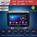 Pure android 4.2.2 car in dash dvd stereo player with GPS navigation for Geely   1