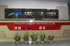 Shenzhen Kai Ge Le Electronics Co., Ltd.