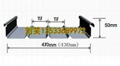 50-470铝镁锰板
