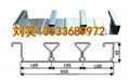 yx65-185-555閉口鋼
