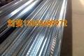 鋼結構開口鍍鋅鋼板 1