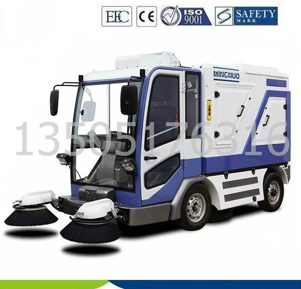 rechargeable floor sweeper tractor road sweeper electric sweeper  2