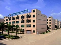 Shenzhen Glare-LED Optoelectronic Co.,Ltd