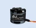 Mytech drone brushless Gimbal motor for