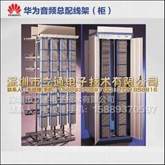 华为JPX202-B1 音频总配线架