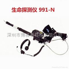 Life Detector 991-N