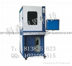 Uv laser marking machine with CCD camera visual positioning functionKS-UV-03P