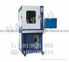 Uv laser marking machine with CCD camera