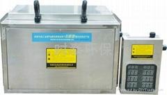 新华扬生物发酵废气净化设备