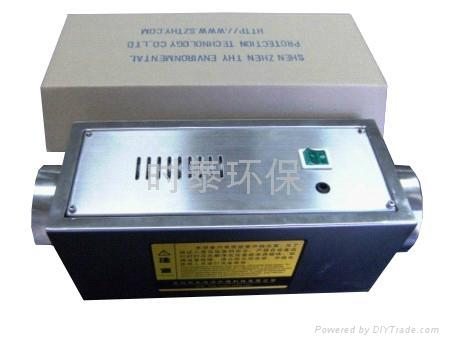 新华扬生物发酵废气净化设备 2