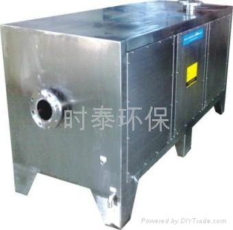 新华扬生物发酵废气净化设备 3