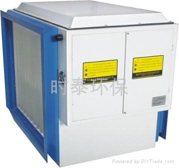 新华扬生物发酵废气净化设备 5