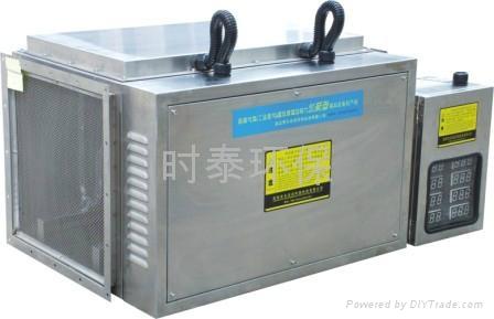 新華水泥污水處理廠硫化氫廢氣淨化設備 1