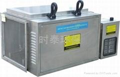 新华水泥污水处理厂硫化氢废气净化设备