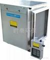 漢陽汽車零部件廠廢氣淨化設備 2