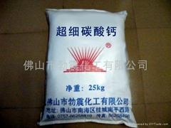 专业生产各种规格超细碳酸钙|涂料塑料级碳酸钙厂家