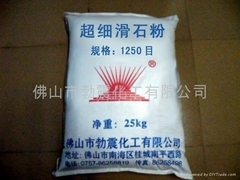 供应批发超白超细滑石粉|涂料塑料级滑石粉|滑石粉生产厂家