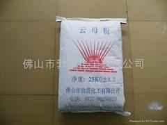 佛山专业生产白云母粉|干法云母粉|云母粉生产厂家