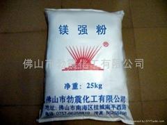 供应批发工业级通用型镁强粉|佛山特价镁强粉厂家