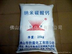 供应批发纳米碳酸钙|PVC专用纳米碳酸钙|纳米碳酸钙生产厂家