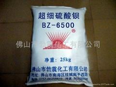 供应批发防辐射专用硫酸钡厂家直销