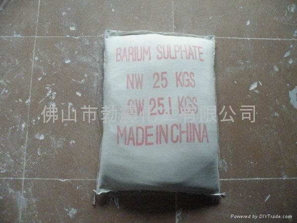 供应批发防辐射专用硫酸钡厂家直销 2
