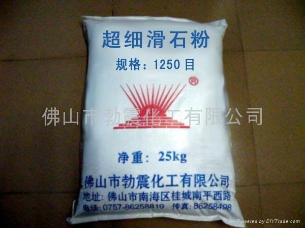 特质滑石粉1250目 1