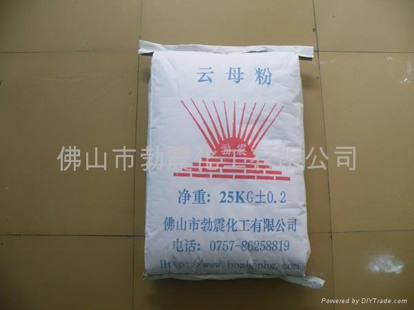 特质滑石粉1250目 4
