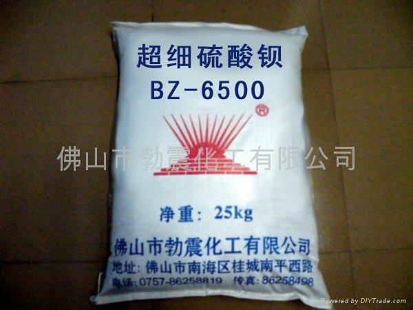 特质滑石粉1250目 5