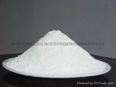 专业生产1250目轻质碳酸钙厂家直销 1