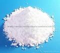 专业生产1250目轻质碳酸钙厂家直销 4