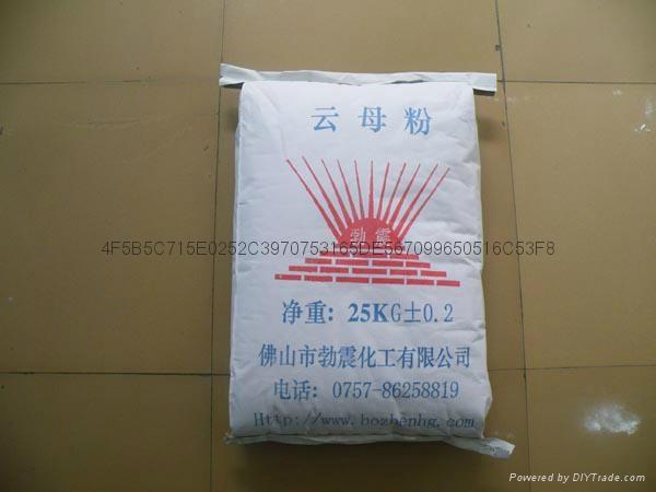 专业生产1250目绝缘云母粉电缆电线专用型 1