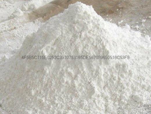 厂家直销各种规格高含量超细滑石粉 1