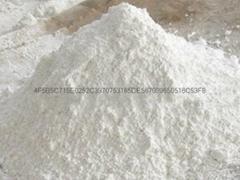 厂家直销各种规格高含量超细滑石粉