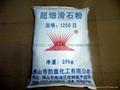 厂家直销各种规格高含量超细滑石粉 3