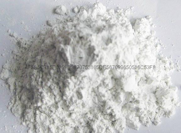 厂家直销各种规格高含量超细滑石粉 4