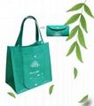 供應無紡布環保袋 定製無紡布購物袋 1