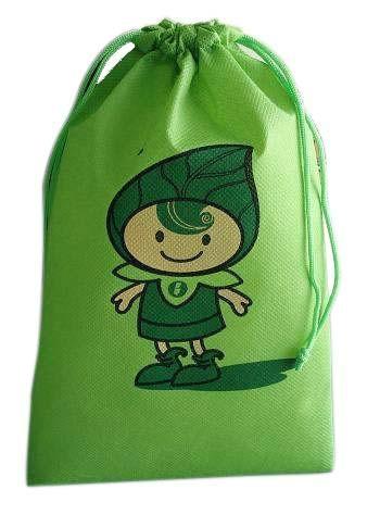 供應無紡布環保袋 定製無紡布購物袋 4