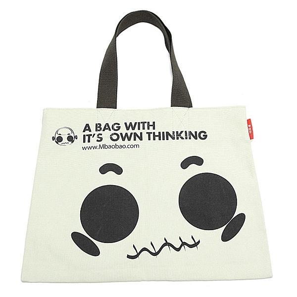 供應無紡布環保袋 定製無紡布購物袋 5