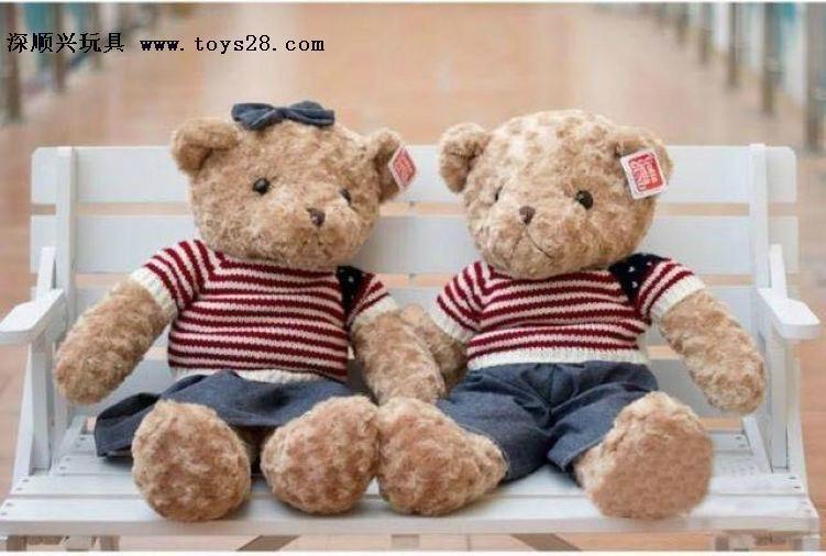 超萌毛绒玩具毛衣泰迪熊 1