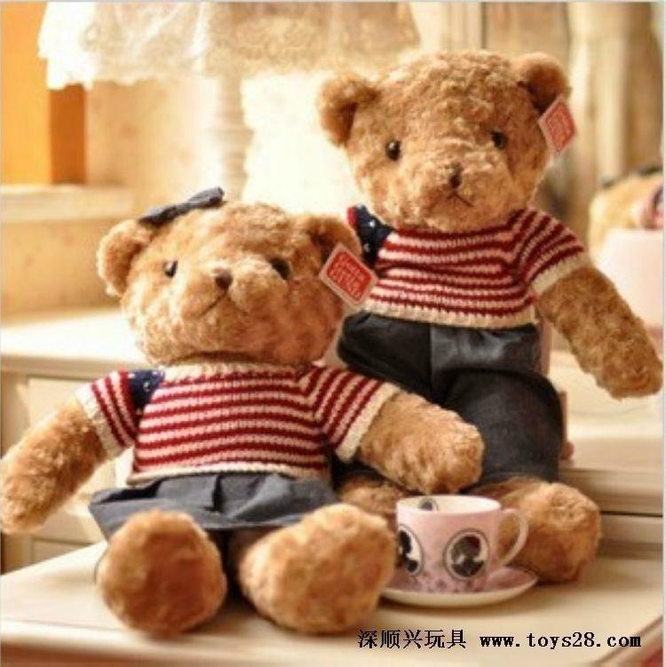 超萌毛绒玩具毛衣泰迪熊 2