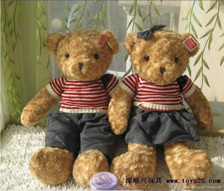 超萌毛绒玩具毛衣泰迪熊 3