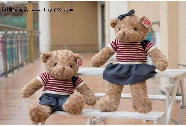 超萌毛绒玩具毛衣泰迪熊 4