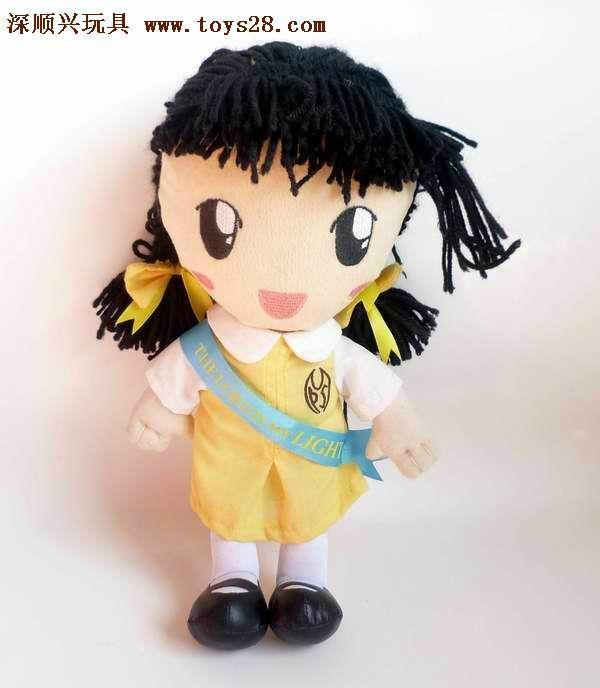 毛绒公仔-女孩 1
