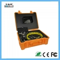 pipe inspection camera for sale