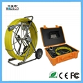 WOPSON sewer drain inspection camera