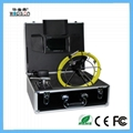 underwater sewer drain inspection camera